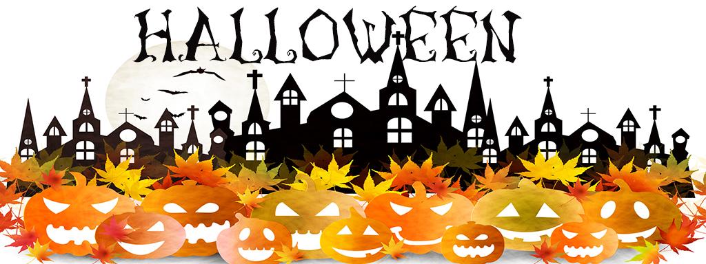 Halloween – Après-midi Famille